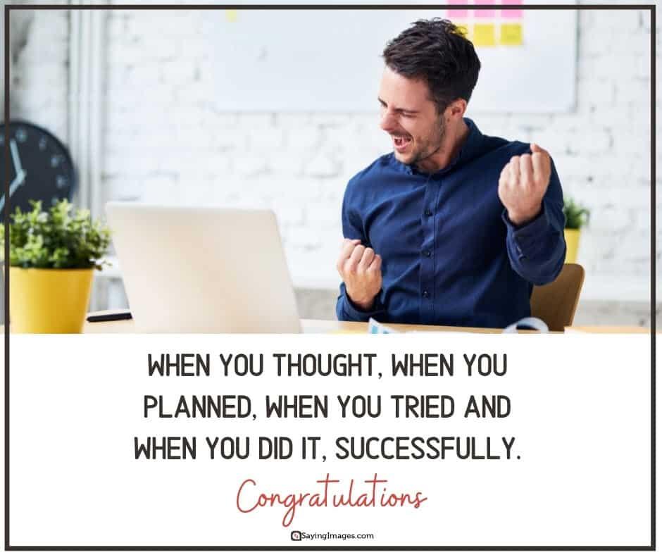 congratulations plan quotes