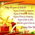 happy new year 2015 cards & pictures