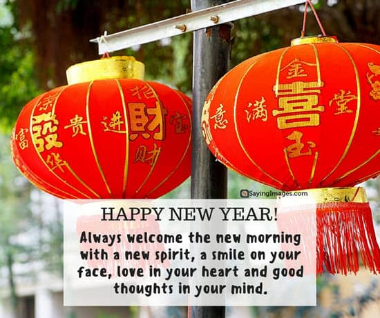 Happy chinese new year quotes wishes images greetings cards chinese new year greetings m4hsunfo