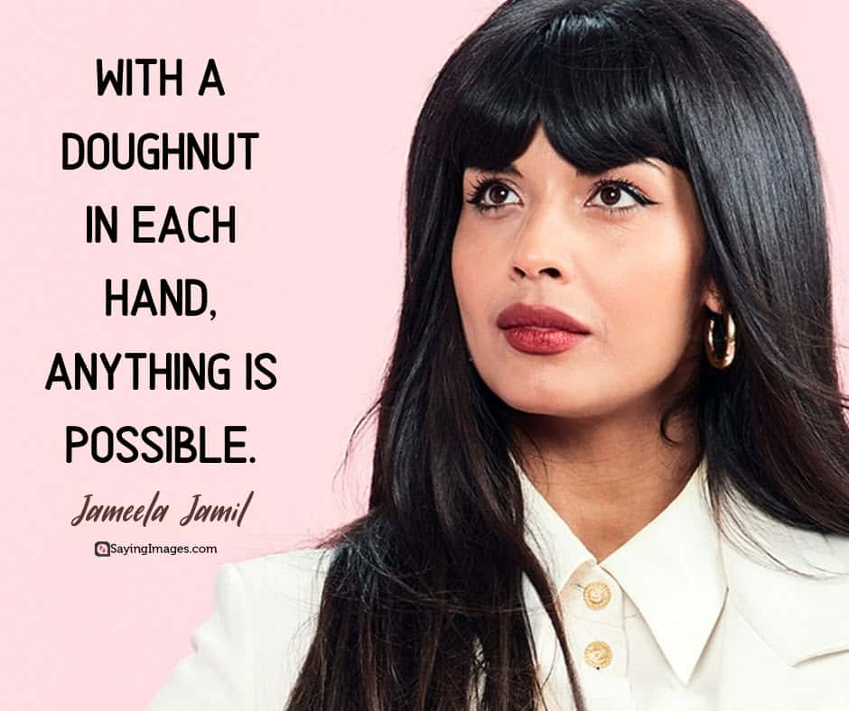 donut possible quotes