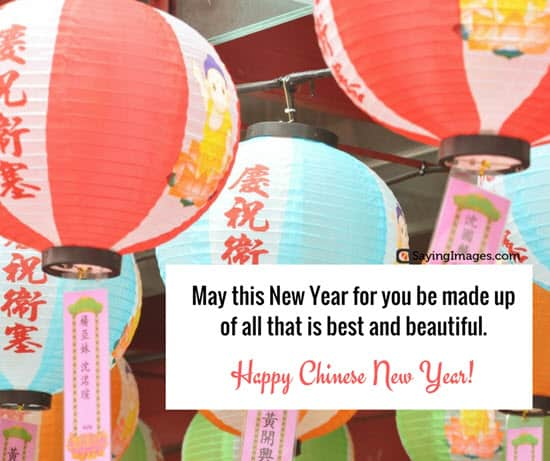 happy new year chinese lantern greeting