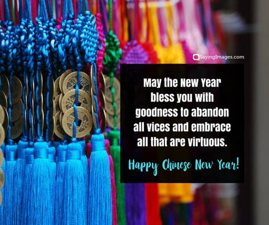 new year chinese greeting