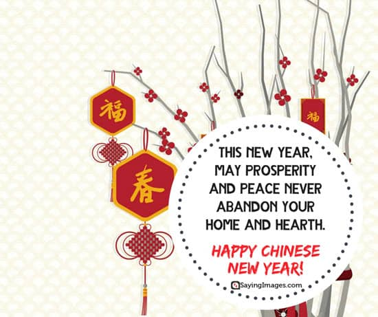 Happy chinese new year quotes wishes images greetings cards new year chinese greetings m4hsunfo