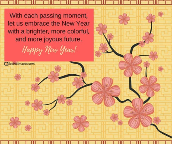 chinese happy new year greetings