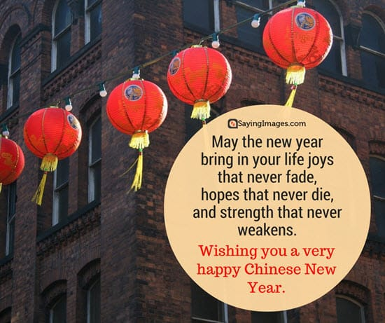 new year greetings message