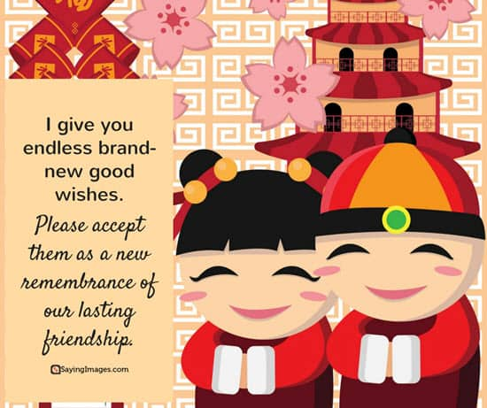 Happy Chinese New Year Quotes Wishes Images Greetings Cards